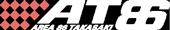お店クローズのお知らせ! | AT86ブログ | AT86 | トヨタ86カスタマイズプロショップ