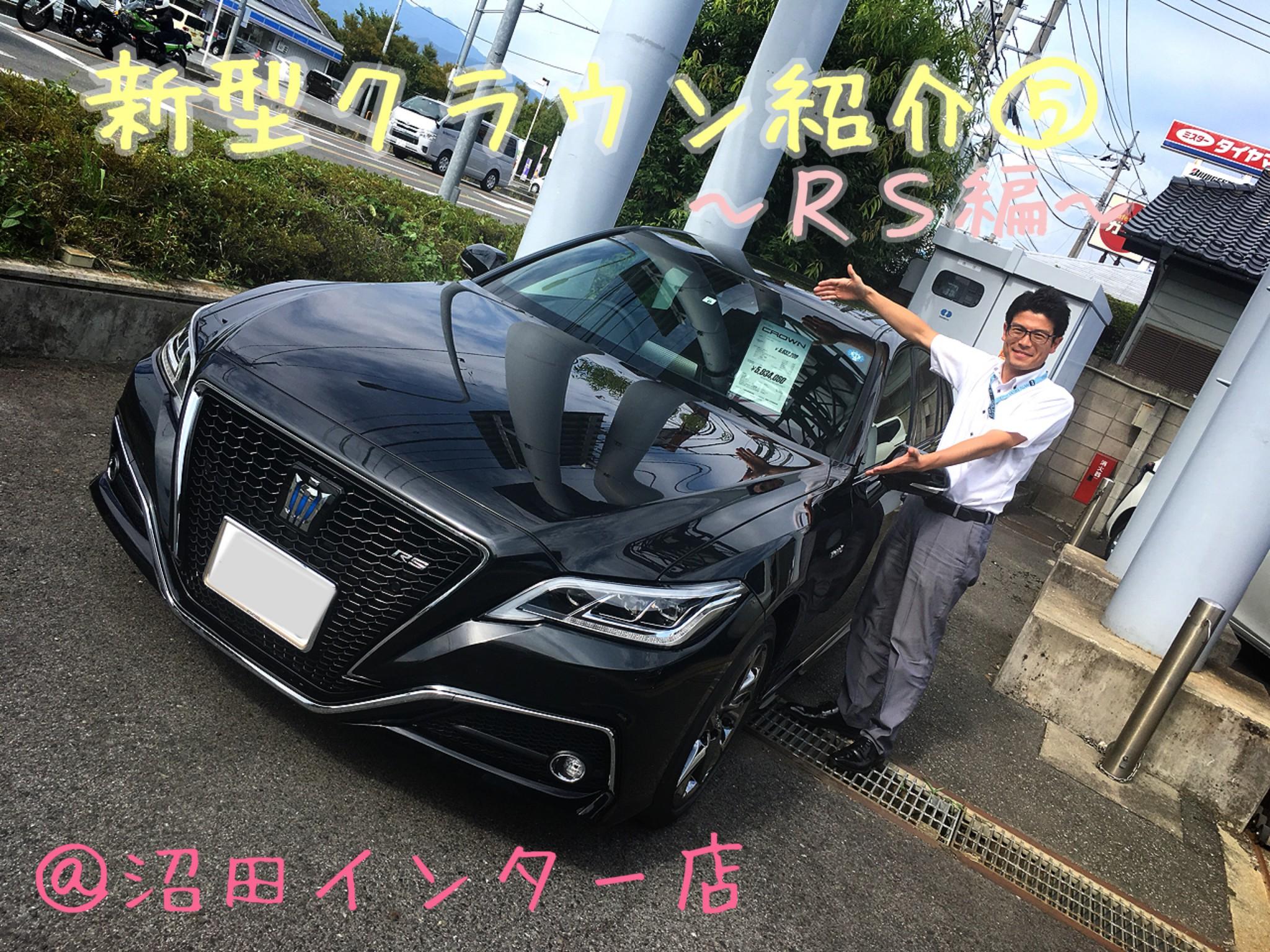 新型クラウンをご紹介⑤~RSグレード編~   沼田インター店 ...
